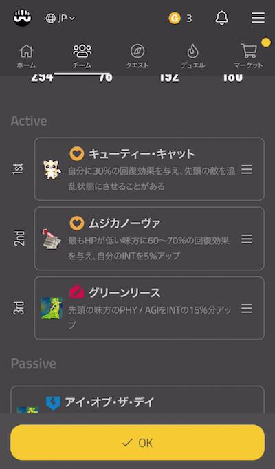 f:id:kiyosui:20190120211331p:plain