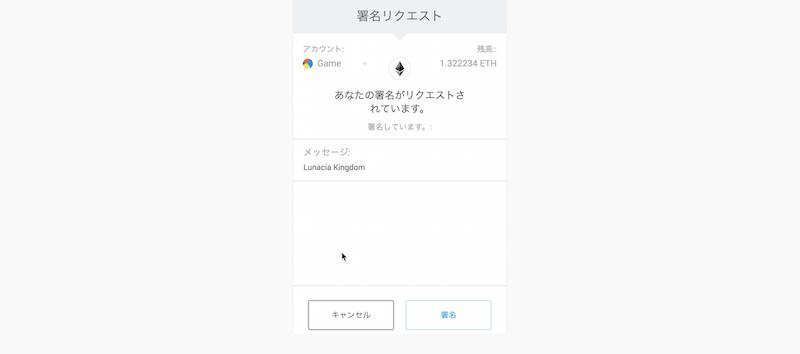 f:id:kiyosui:20190123174635p:plain