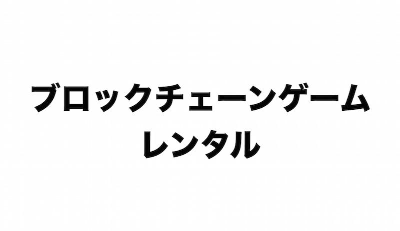 f:id:kiyosui:20190126212536j:plain