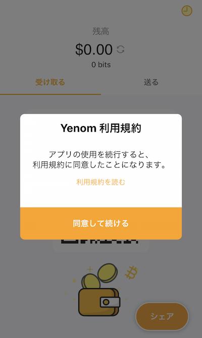 f:id:kiyosui:20190127113917p:plain