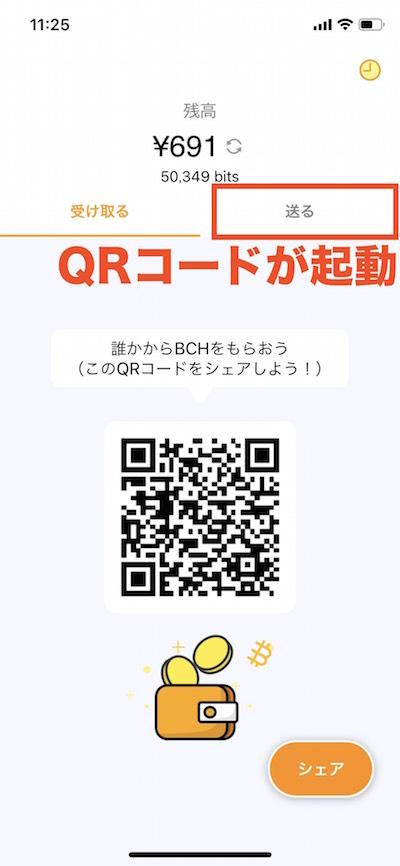 f:id:kiyosui:20190127114100j:plain