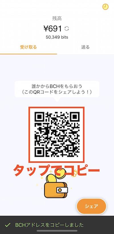 f:id:kiyosui:20190127114559j:plain