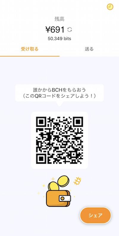 f:id:kiyosui:20190127114645j:plain