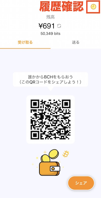 f:id:kiyosui:20190127114803j:plain