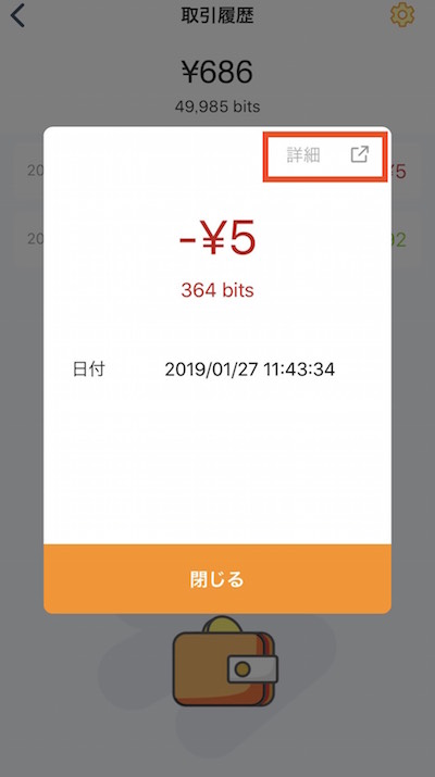 f:id:kiyosui:20190127115015j:plain