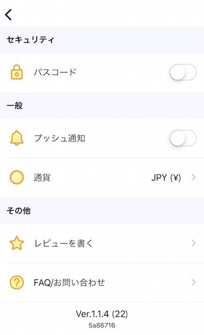 f:id:kiyosui:20190127115211j:plain