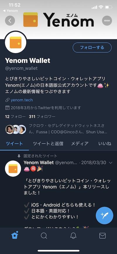 f:id:kiyosui:20190127115312j:plain