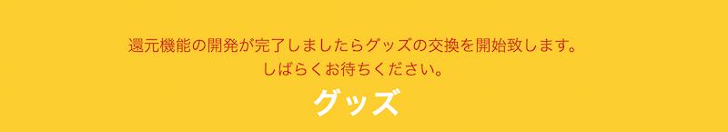 f:id:kiyosui:20190128155514p:plain