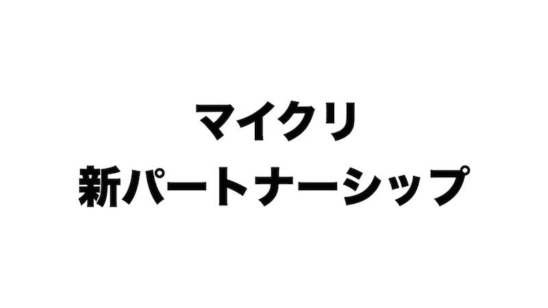 f:id:kiyosui:20190130151440j:plain