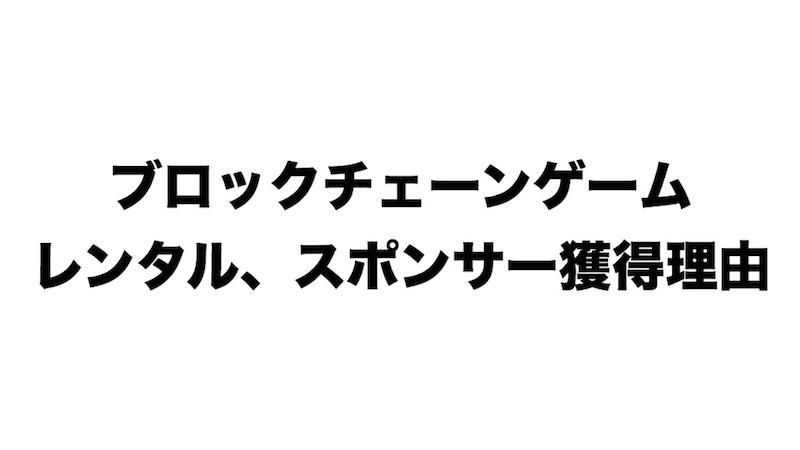 f:id:kiyosui:20190201120816j:plain