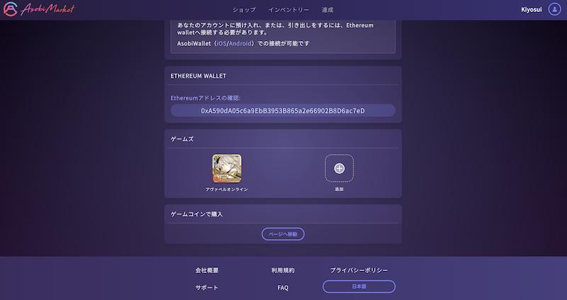 f:id:kiyosui:20190203201617p:plain