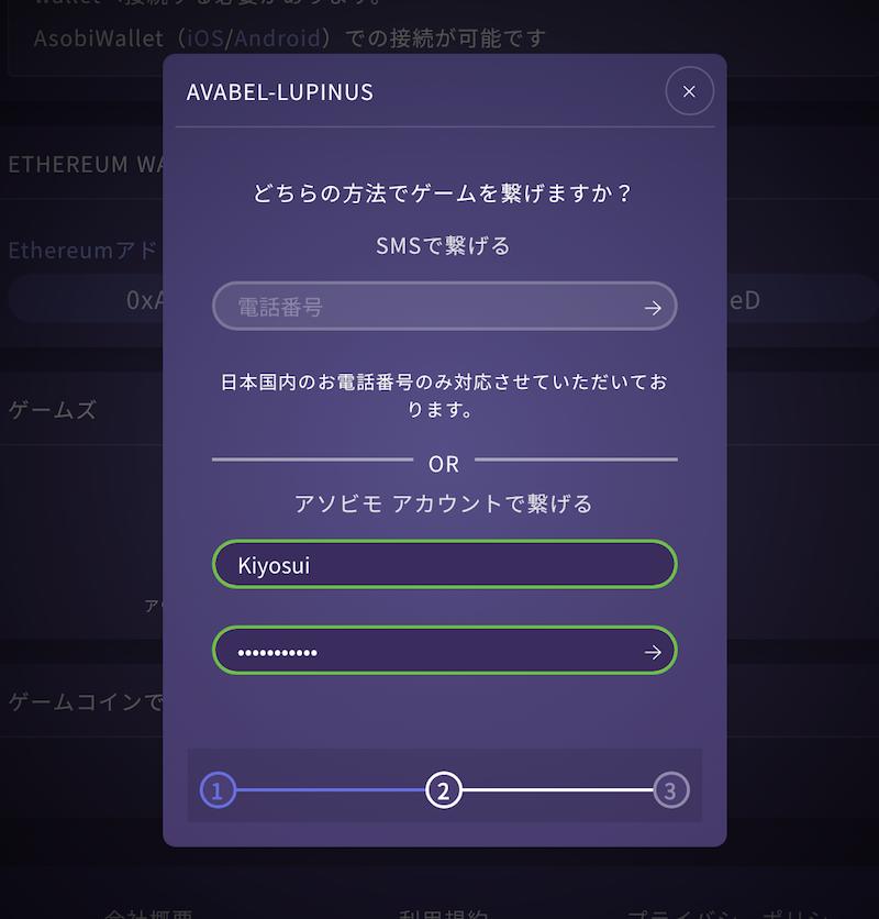 f:id:kiyosui:20190203201732p:plain