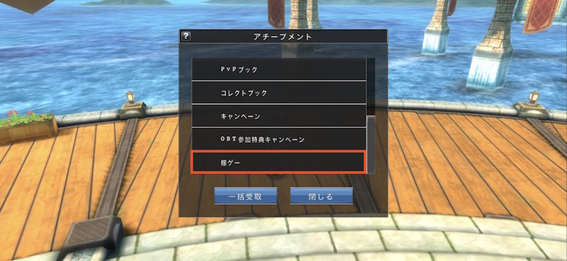 f:id:kiyosui:20190204124655j:plain