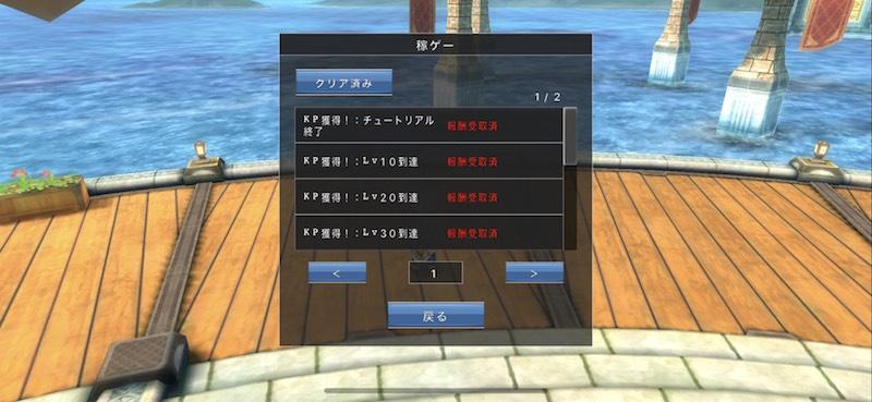 f:id:kiyosui:20190204124720j:plain