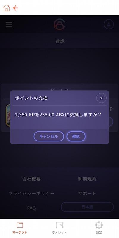 f:id:kiyosui:20190204125902j:plain