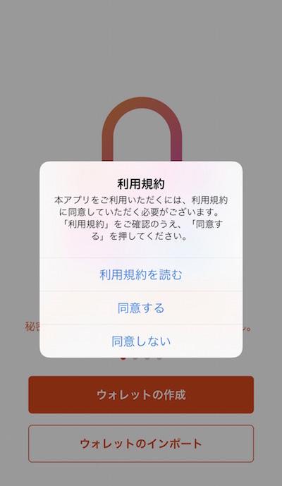 f:id:kiyosui:20190207094202j:plain