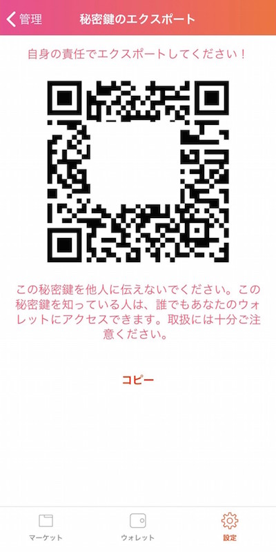 f:id:kiyosui:20190207100835j:plain