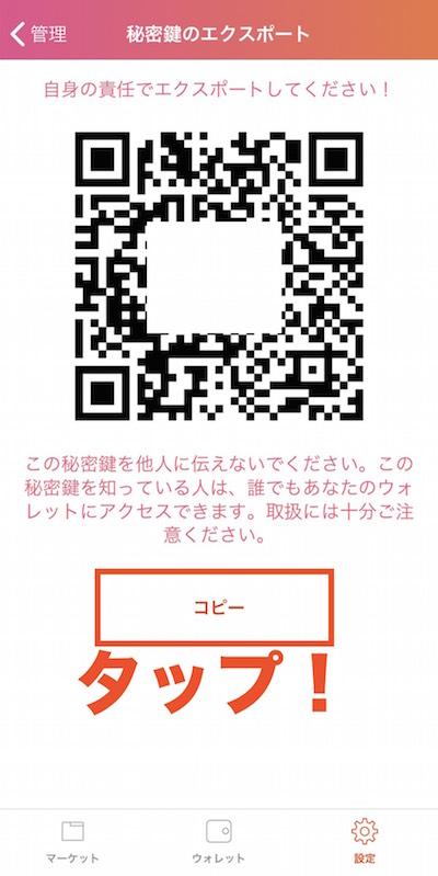 f:id:kiyosui:20190207101134j:plain