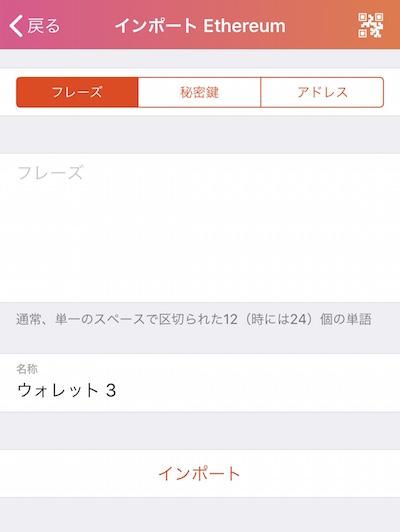 f:id:kiyosui:20190207102050j:plain