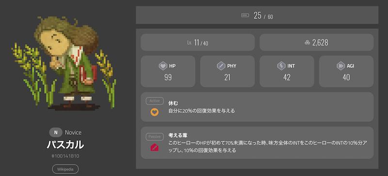 f:id:kiyosui:20190208092747p:plain