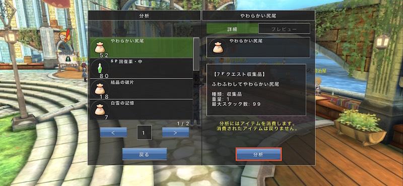 f:id:kiyosui:20190208100441j:plain