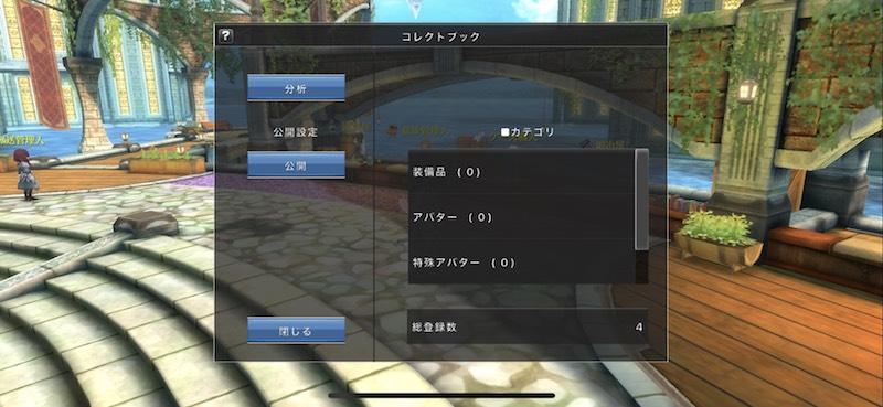 f:id:kiyosui:20190208100734j:plain