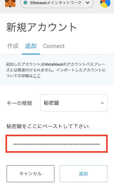 f:id:kiyosui:20190209101551p:plain