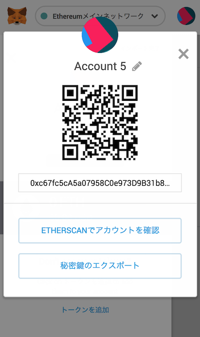 f:id:kiyosui:20190209101645p:plain