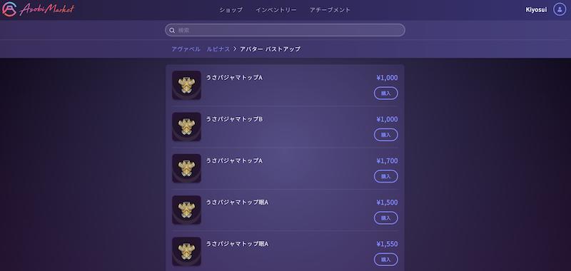 f:id:kiyosui:20190211093811p:plain