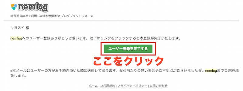 f:id:kiyosui:20190221202810p:plain