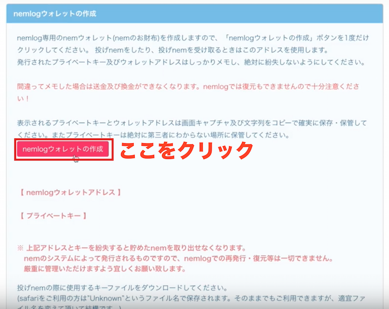 f:id:kiyosui:20190221205152p:plain