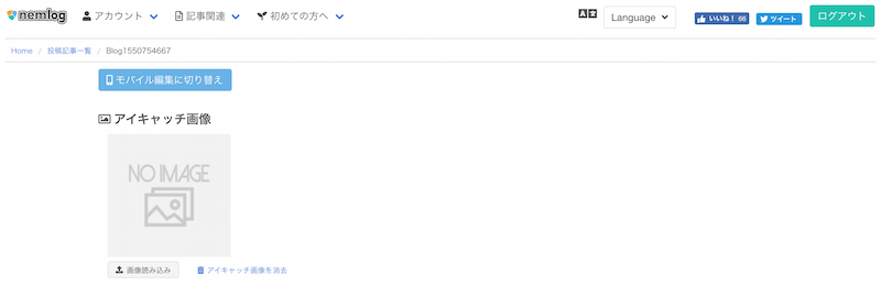 f:id:kiyosui:20190221221358p:plain