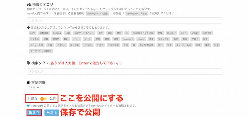 f:id:kiyosui:20190221221517p:plain
