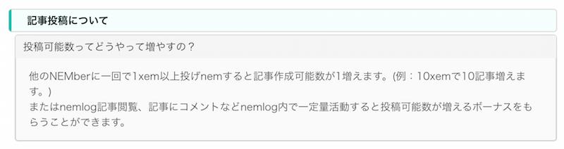 f:id:kiyosui:20190221221750p:plain