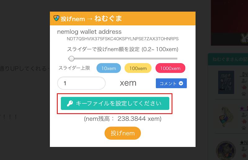 f:id:kiyosui:20190221222139p:plain