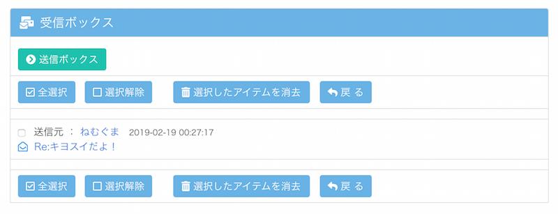 f:id:kiyosui:20190221222405p:plain