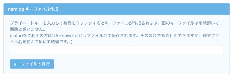 f:id:kiyosui:20190221222451p:plain