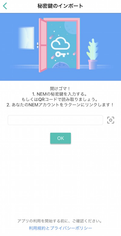 f:id:kiyosui:20190221223048j:plain