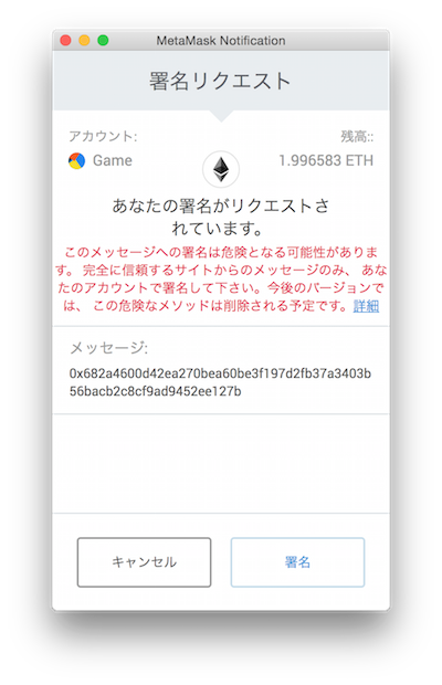 f:id:kiyosui:20190222123914p:plain