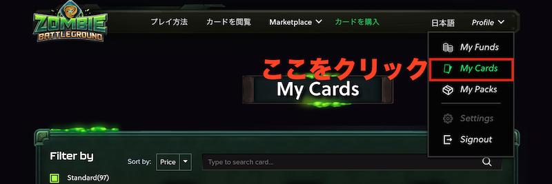 f:id:kiyosui:20190222125223p:plain