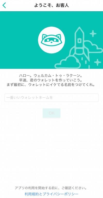 f:id:kiyosui:20190223092654j:plain