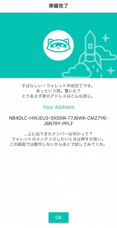 f:id:kiyosui:20190223092735j:plain