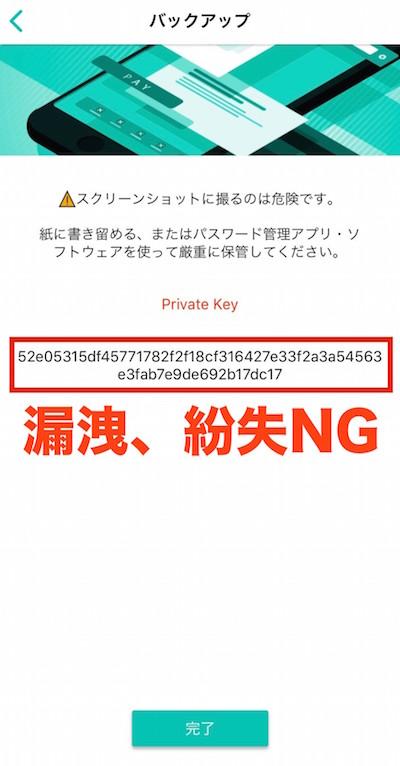 f:id:kiyosui:20190223093048j:plain
