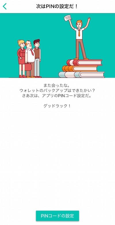 f:id:kiyosui:20190223093154j:plain