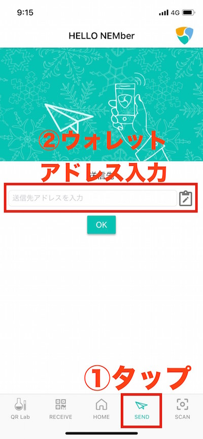f:id:kiyosui:20190223093634j:plain