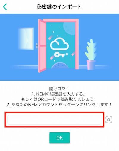 f:id:kiyosui:20190223094603j:plain