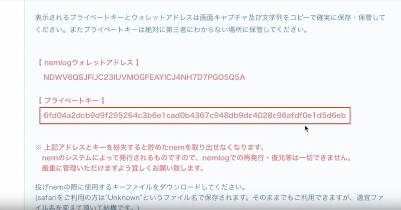 f:id:kiyosui:20190223094911p:plain