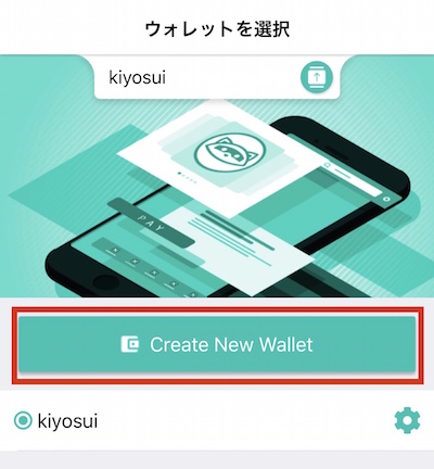 f:id:kiyosui:20190223095237j:plain
