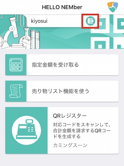 f:id:kiyosui:20190223095511j:plain