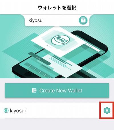 f:id:kiyosui:20190223095536j:plain